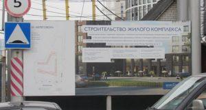 Паспорт объекта ЖК Береговой